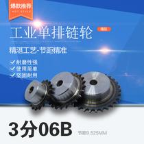 RPP3MRPP3M222RPP3M210201进口同步带DONGIL韩国东一