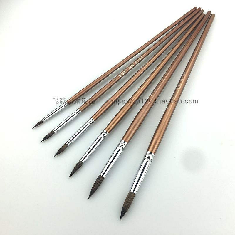 800R 混合貂毛圆头水彩笔 水彩画笔 长杆貂毫手绘勾线笔 单支