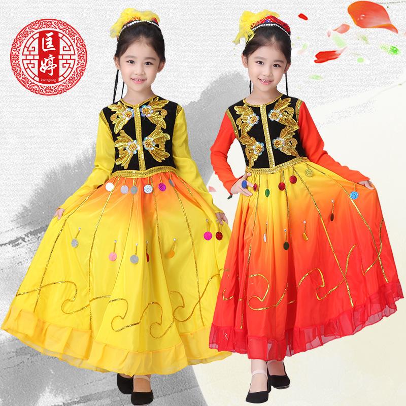 维族舞蹈服装新款