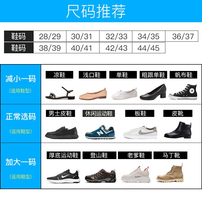 雨鞋女男韩国可爱水鞋雨天成人户外防水防滑加厚耐磨鞋套儿童雨靴