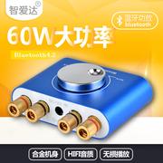 新款12v小功放功率放大器hifi数字蓝牙小型2.0迷你桌面音响公放器