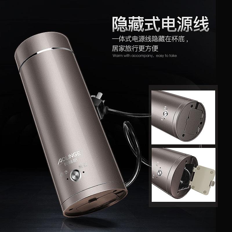 奥林格小型便携式旅行电热水杯煮粥加热迷你烧水壶旅游电热水壶