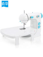 Yu Hua 308 sewing machine household electric multi-function small mini automatic manual desktop clothes to eat thick micro
