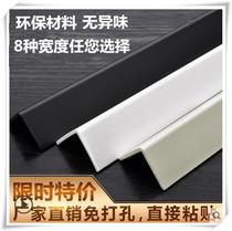 防撞条免打孔透明护角条墙角塑料简约收边条阳角条自粘式直角实木