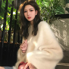New Korean version of mink wool knitted granular sweater in autumn and winter of 2019