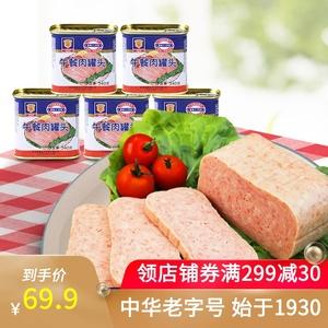 上海梅林午餐肉罐头官方旗舰340gx5户外火锅早餐煎饼即食猪肉特产