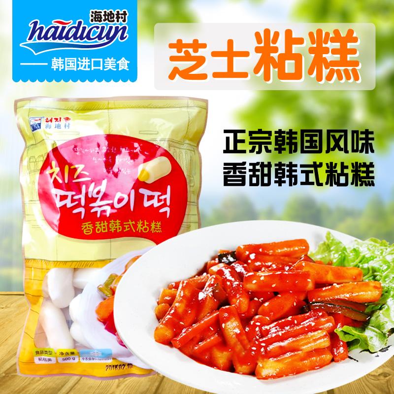 韩国料理食材