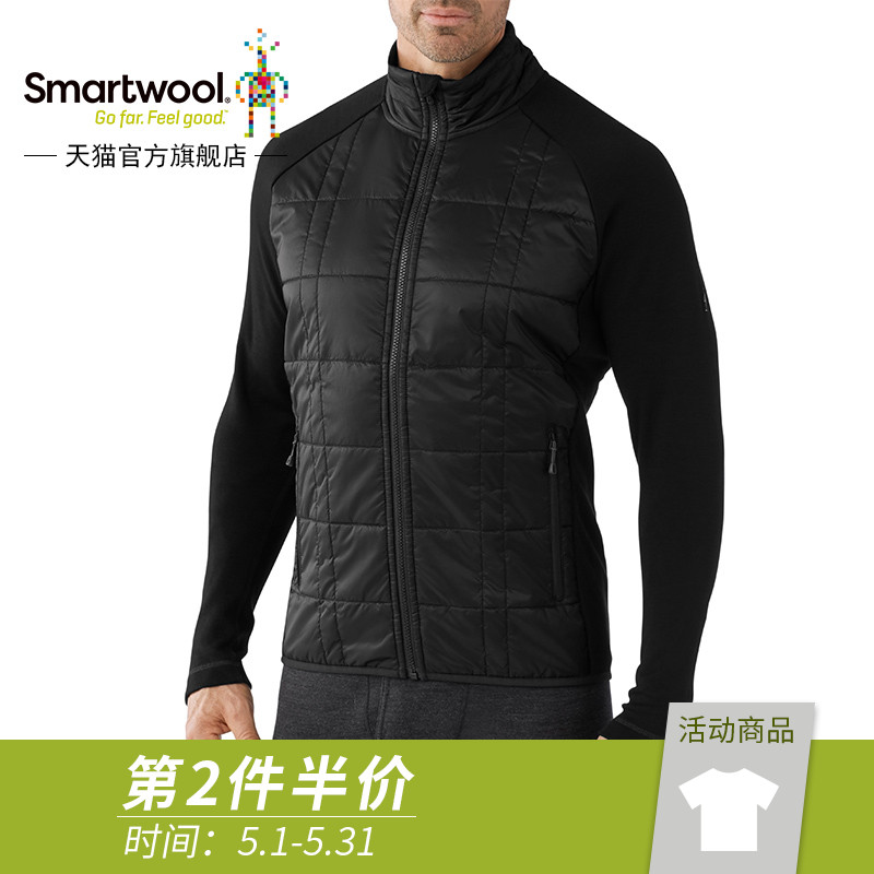 羊毛滑雪衣