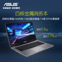 独显笔记本电脑英寸金属超薄游戏本15.6ZA15X翼盾标逸BEEX