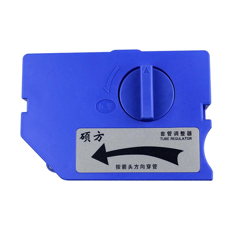 硕方线号机套管调整器打号机套管调整器配件 适用于tp60i/tp66i