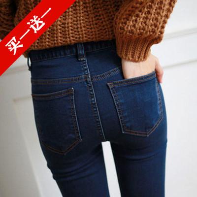 夏季韩版高中大学生chic百搭小脚长裤女生牛仔八分裤紧身显瘦9分