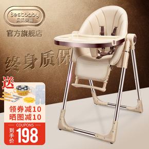贝氏婴童宝宝餐椅儿童餐椅可折叠多功能便携式婴儿餐桌椅吃饭椅子
