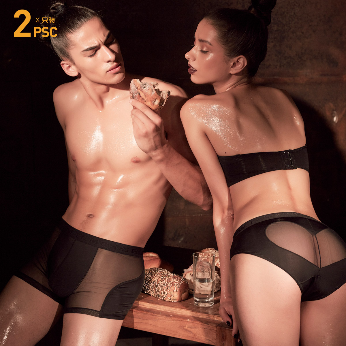 低腰透明情侶內褲