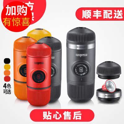 WACACO nanopresso迷你意式浓缩手压式便携式户外手压咖啡机 粉版最新最全资讯