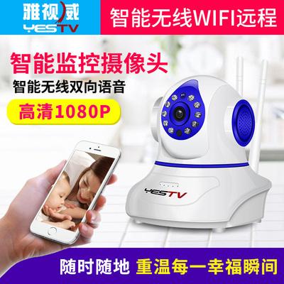 1080P无线摄像头监控器高清套装夜视家用室内wifi手机远程360全景品牌排行榜