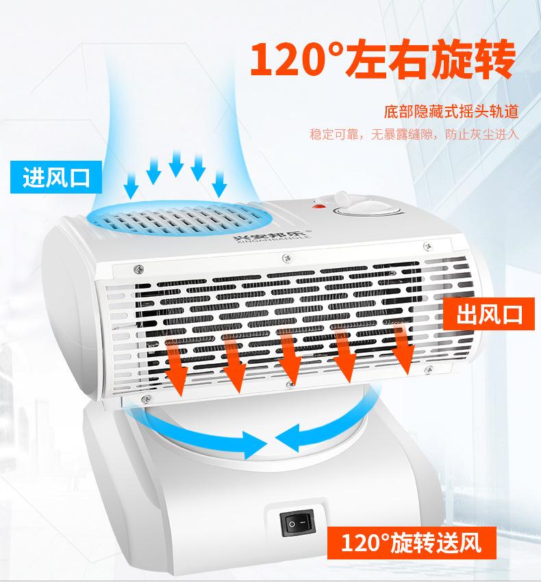 冷暖俩用小空调 立卧两用暖风机电取暖器 宿舍冬季
