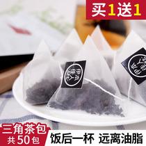 散装盒装250g特级黑乌龙茶叶炭焙型高浓度油切黑乌龙高山茶