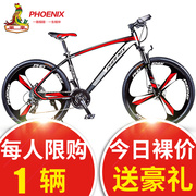 凤凰自行车山地车27/30速变速线/油碟刹男女式学生越野单车AG8.6
