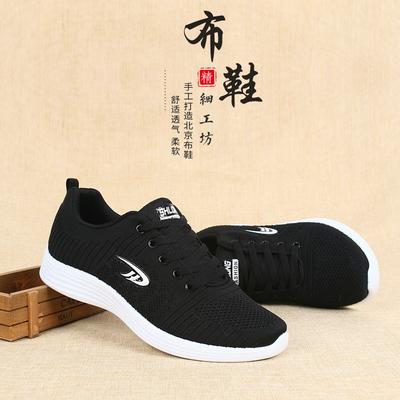 老北京布鞋男鞋中老年轻便透气运动鞋春季软底防滑休闲鞋爸爸鞋男
