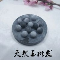 Natural live magnetic jade disc black green jade stimulating ball sizzling dish stir fry beads purification water hot pot boiled water