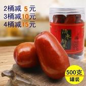 酒枣醉枣桶装500克罐装骏枣腌制山西特产特级新鲜酒泡枣大红枣