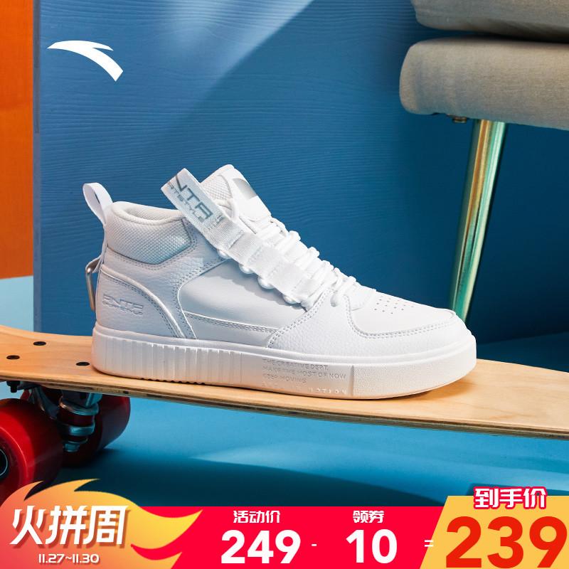 安踏板鞋女鞋官网正品秋季新款小白鞋高帮潮流2019学生滑板鞋百搭
