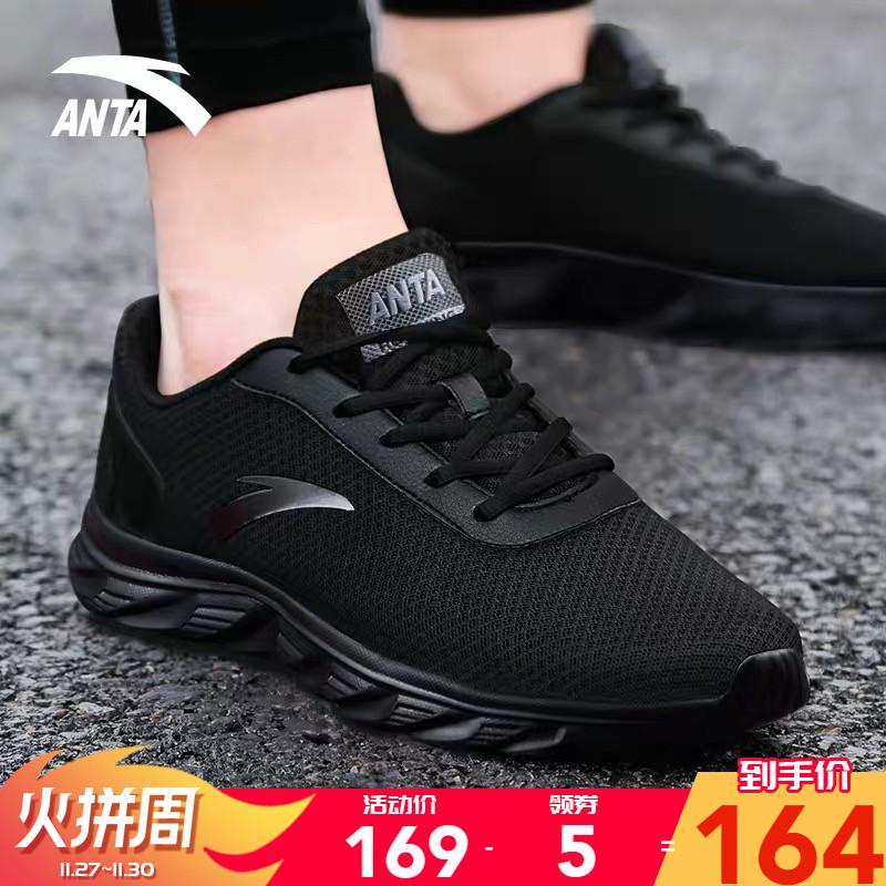 安踏男子跑步鞋2019冬季新品耐磨防滑运动鞋轻便时尚休闲鞋男鞋子