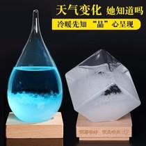时光沙漏创意玻璃磁力沙漏瓶男生送女生女友老婆闺蜜生日礼品