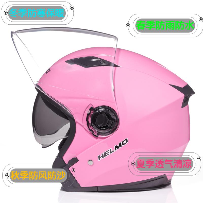 哈莫电动摩托车头盔女电瓶车夏季女士四季通用防晒男安全帽子可爱