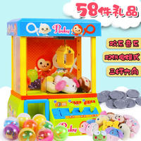 Grab the doll machine clip doll machine children mini home candy machine doll toss egg small game machine girl toys