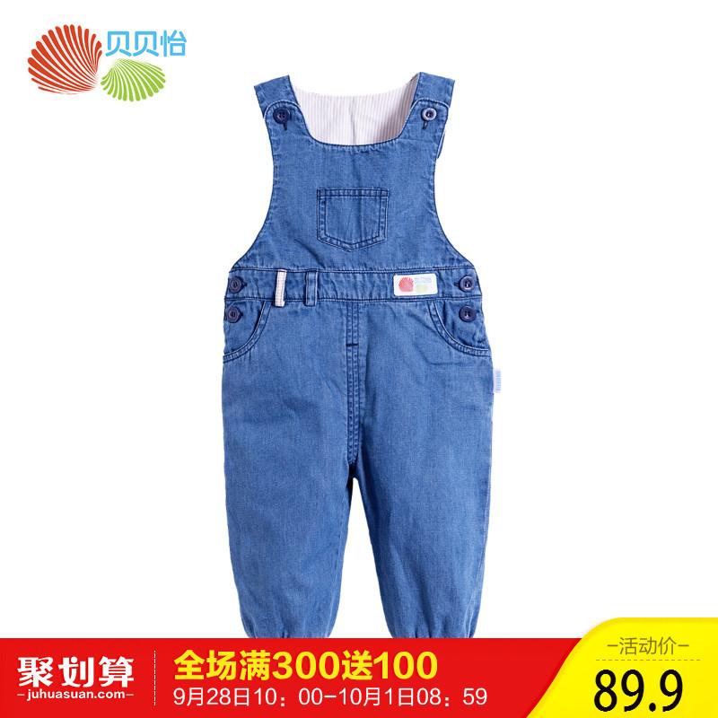 背带裤男童棉裤