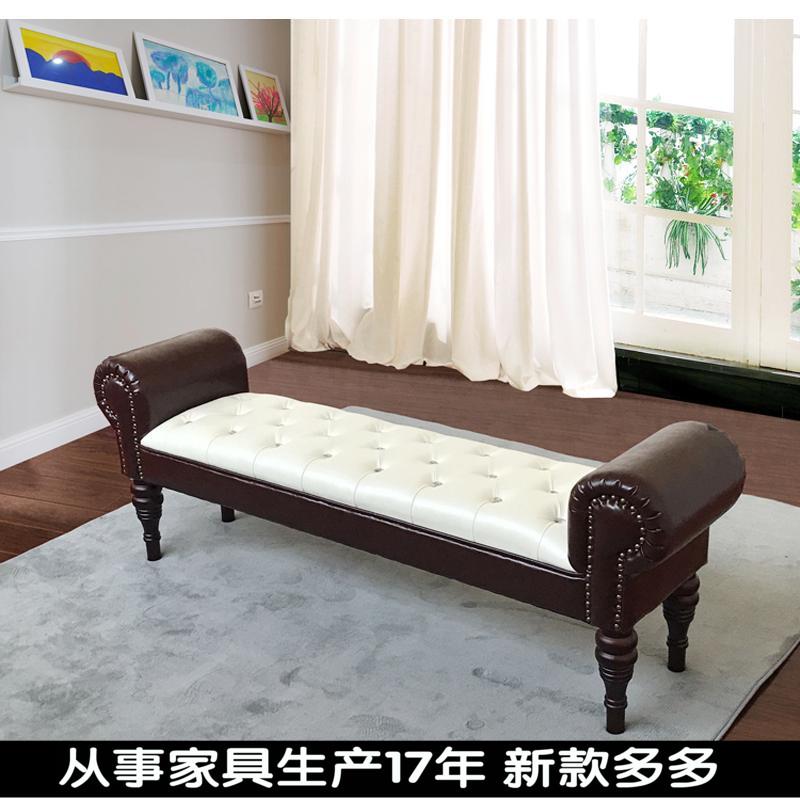 床头长条凳