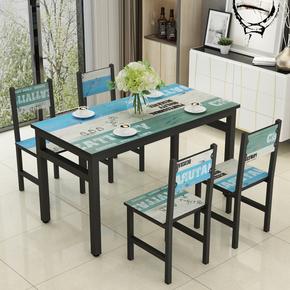 小吃店快餐桌椅组合4人6大排档餐馆桌椅小户型长方形家用吃饭桌子