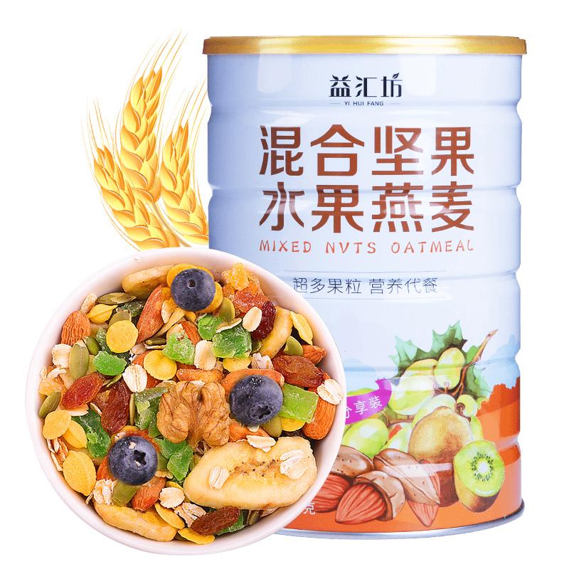 益汇坊混合坚果水果燕麦片即食冲饮无糖精非脱脂早餐速食懒人食品