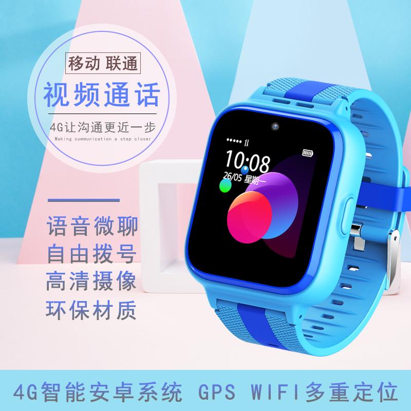 新款移动联通电信全网通4G儿童电话手表可视频通话WiFi防水GPS定位多功能小学生女男图片