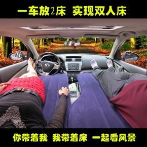 汽车睡觉神器 充气床垫车载多功能通用型汽车用品气垫单人车震床
