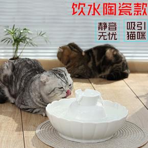 自动循环过滤宠物饮水机猫咪喂水器狗狗用静音喝水饮水器多省包邮