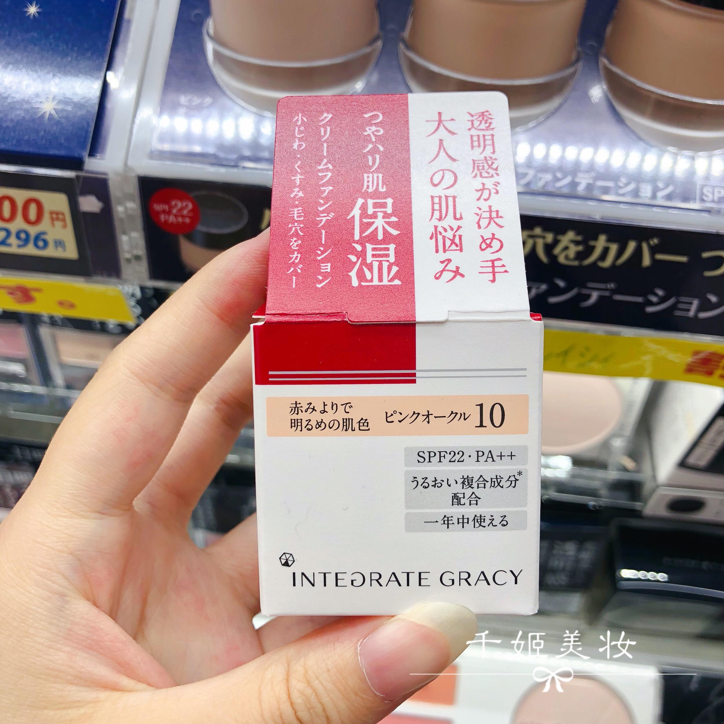 新版日本资生堂完美意境粉底液粉霜提亮肤色轻薄遮瑕膏粉底霜保湿