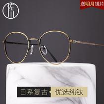 男女款潮镜配镜耐用超轻近视眼镜tr90全框乌碳塑钢1303