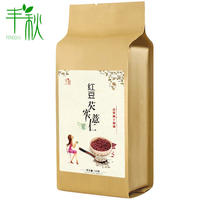 Fengqiu red bean glutinous rice glutinous tea red bean glutinous rice tea bitter tea barley tea non-fruit flower tea combination female