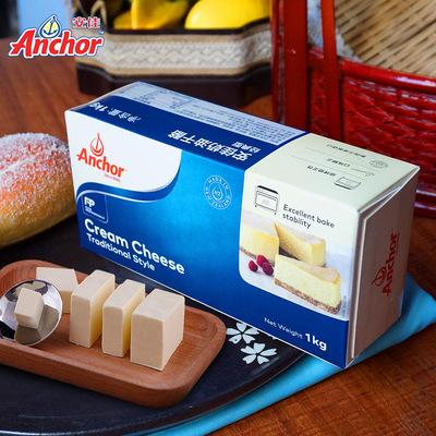 Anchor安佳奶油芝士1kg 芝士蛋糕用 西餐烘焙原料 新西兰进口