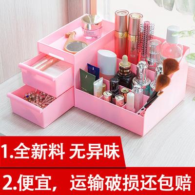 化妆品收纳盒梳妆台收纳架家用公主护肤品简约欧式多格口红化妆盒有假货吗