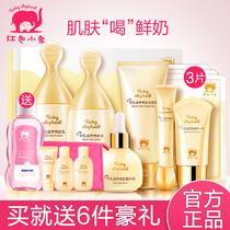 天然补水保湿套装孕期护肤孕产哺乳期护肤孕妇护肤品化妆品子初