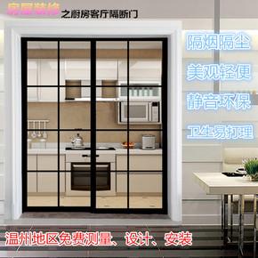 温州定做厨房客厅移门隔断阳台玻璃推拉门白黑八格门简单黑框格子
