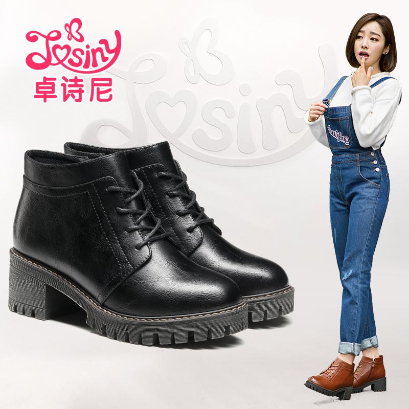 卓诗尼秋冬新款休闲高跟粗跟短筒马丁靴短靴女鞋