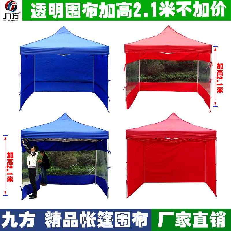防风折叠棚