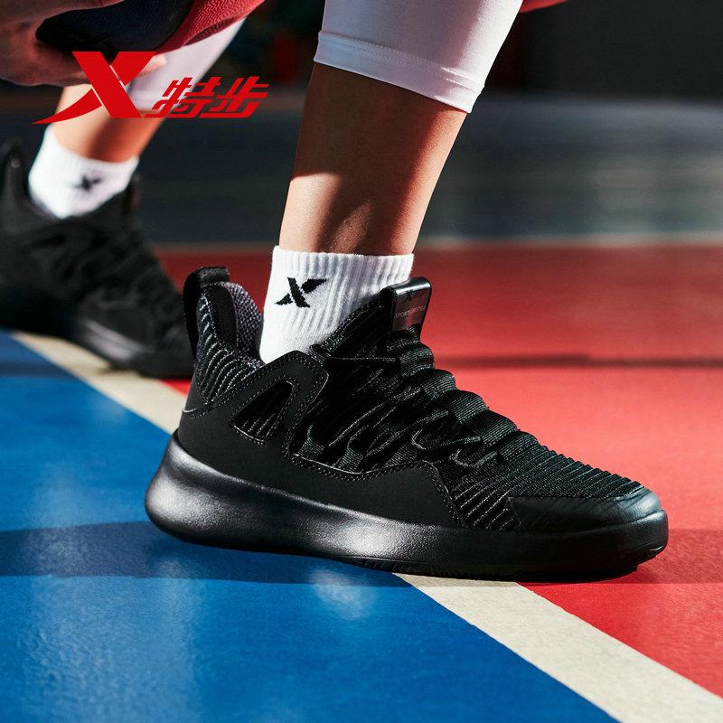特步篮球鞋男春季轻便舒适休闲鞋时尚潮校园学生会比赛缓震运动鞋