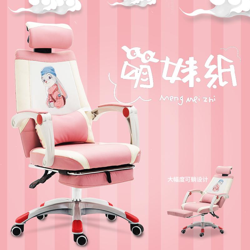学生靠背电脑椅