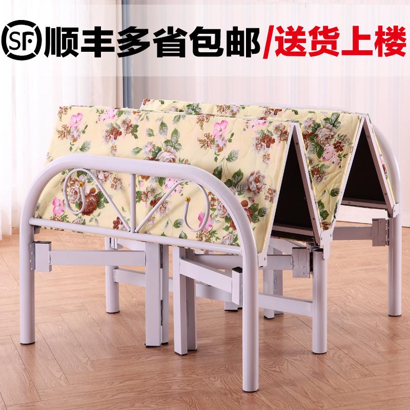 加固儿童床折叠床午睡床办公室午休床木板床单人双人床简易床包邮