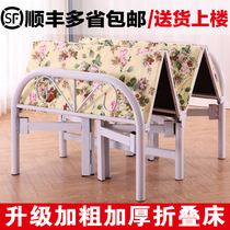 Reinforced folding bed home single bed double bed nap bed office lunch break bed board bed simple bed